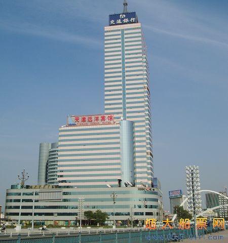 天津远洋宾馆电话,天津远洋宾馆地址
