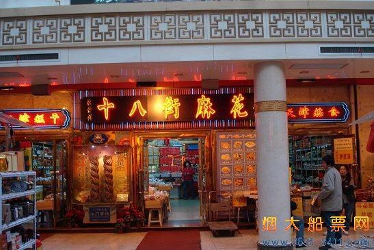 2009天津食品博览会