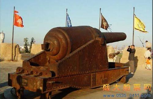 天津北洋水师大沽船坞