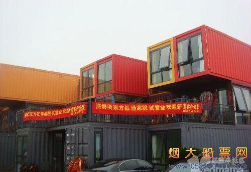 天津北塘海鲜街地址