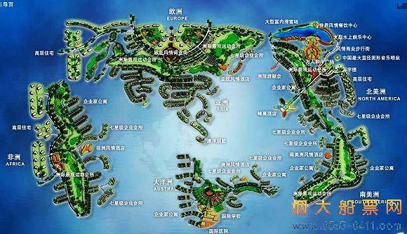 天津星耀五洲旅游度假区